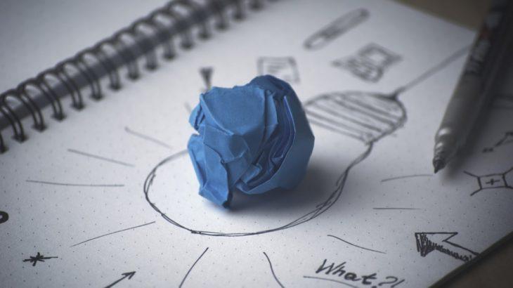 La innovación como clave del éxito
